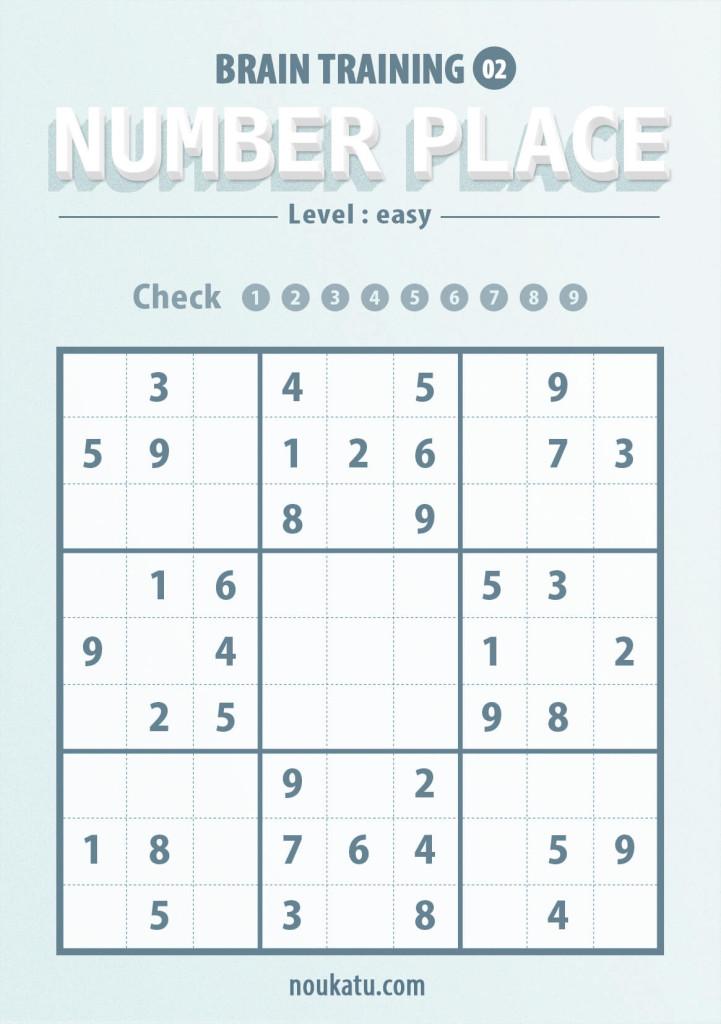 free-sudoku-printable02