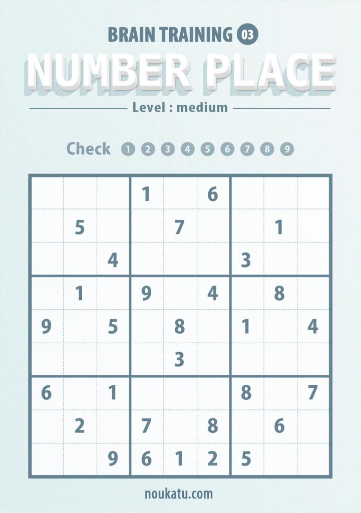 sudoku-printable03