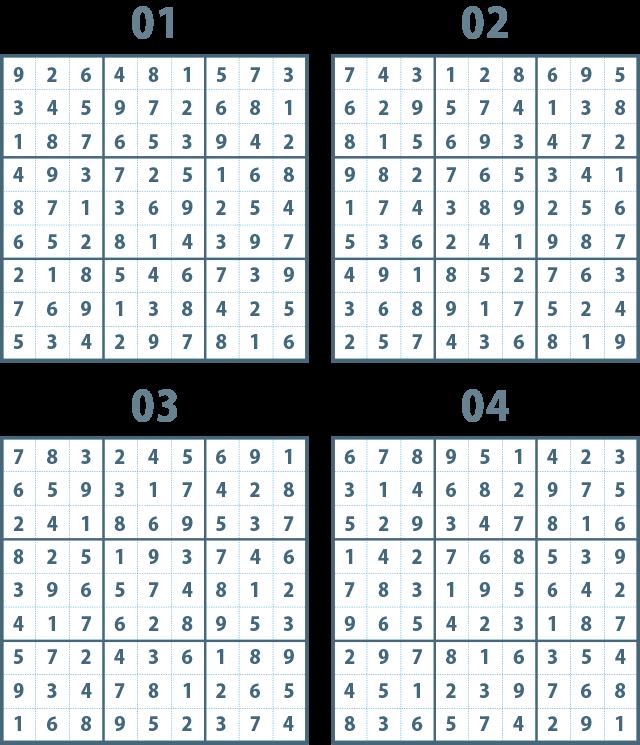 答えVeryHard01-04
