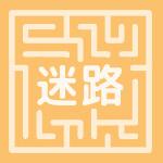 イラスト迷路【こどもの日】
